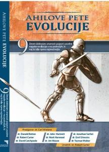 Ahilove pete naslovnica